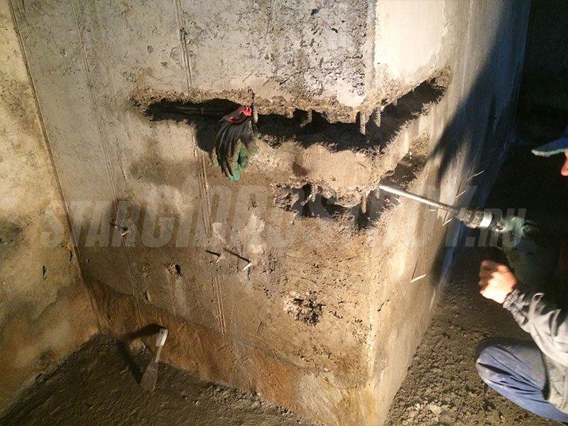 Лечения бетона бетон b350